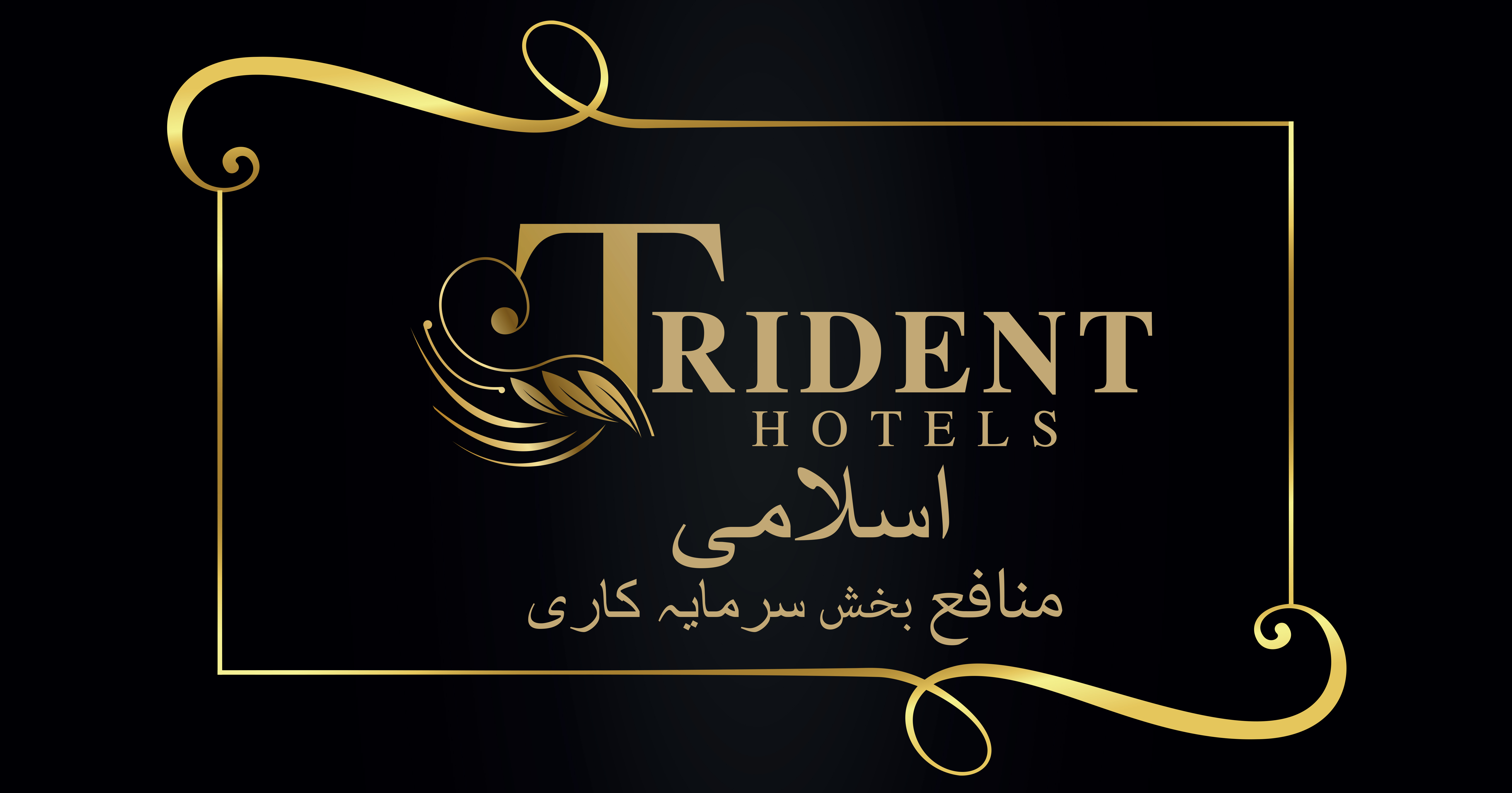 Trident Hotel Islamabad - Property Buy Rent
